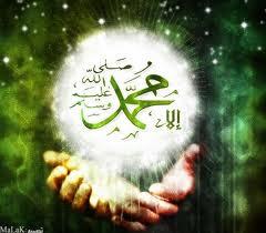 Kronologis Peristiwa Agung Isra Miraj Nabi Muhammad SAW (Bagian 2 - Habis)