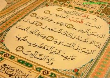 Psikologi Surat Al-fatihah: Menggali Tafsir Psikologi dan Tipe Kepribadian dalam Surat Al-fatihah