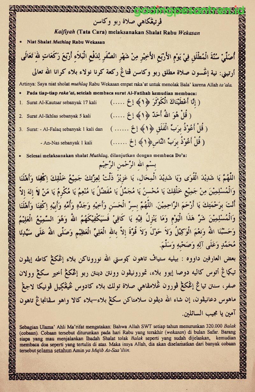 Kaifiyah (Tata Cara) melaksanakan Shalat Rabu Wekasan