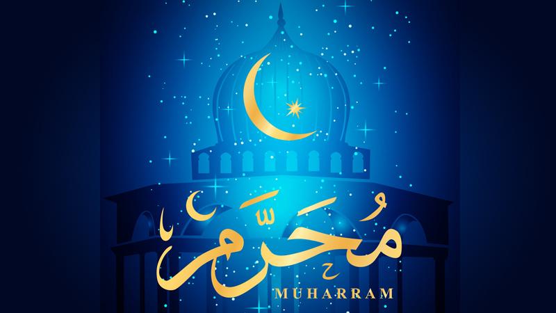 Bulan Muharram; Hikmah Perjalanan Hijrah Rasulullah